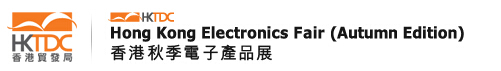 2015 HONGKONG Electronics Fair(Autumn Edition)
