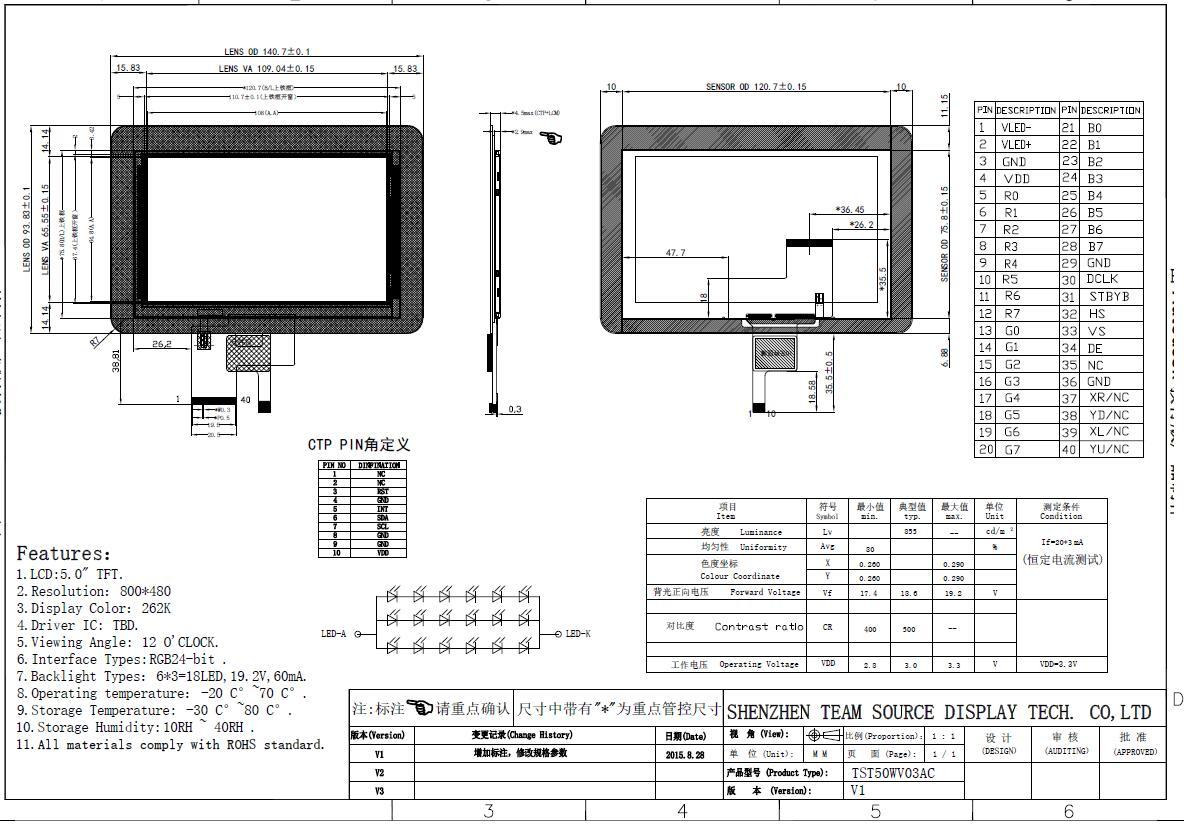latest designed 800x480 resolution 5 u0026 39  u0026 39  tft display panel