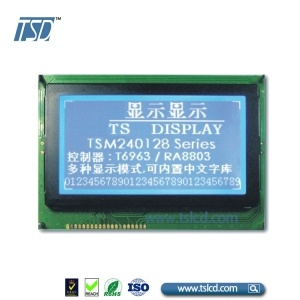 Reliable 240x128 graphic lcd module Factories