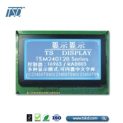 Professional 240x128 graphic lcd module Suppliers